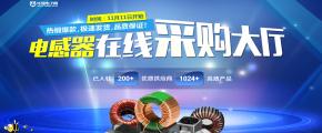 线绕电感,磁珠、磁环(环型)电感,叠层电感等电感器采购供应-华强电子网电感器专区